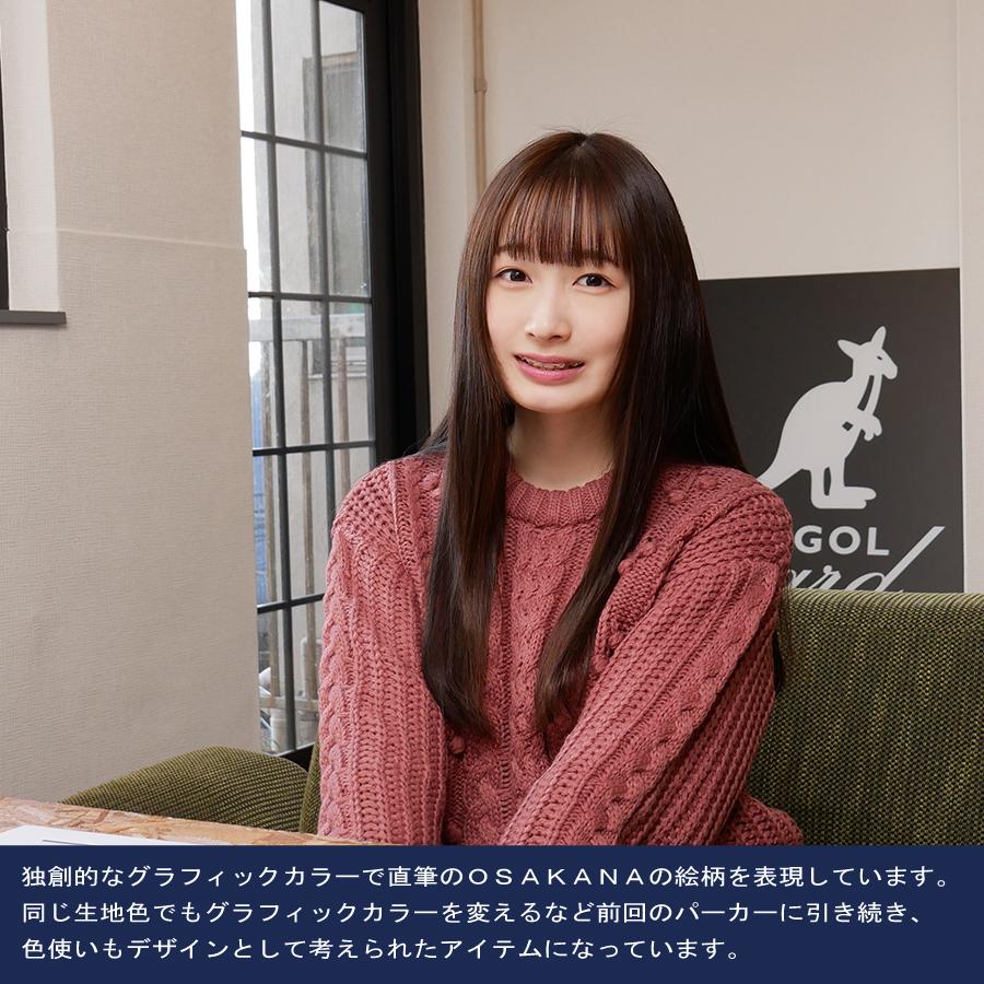 会沢紗弥の画像 p1_15