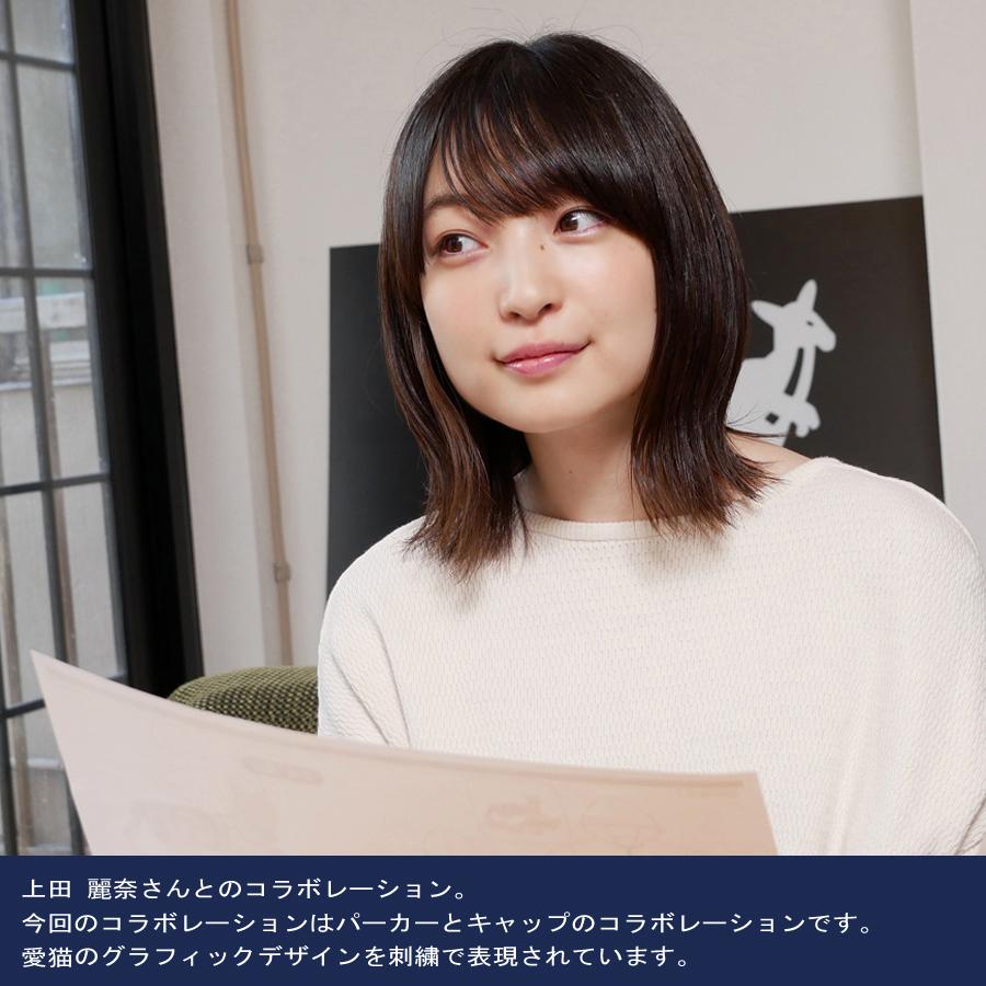 上田麗奈の画像 p1_27