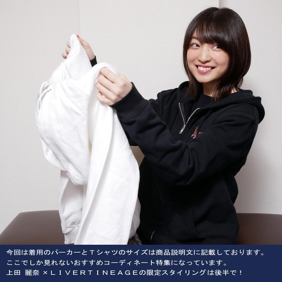 麗奈 上田