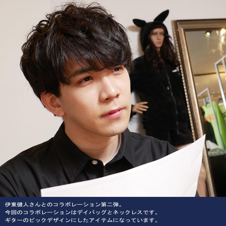 伊東健人の画像 p1_17