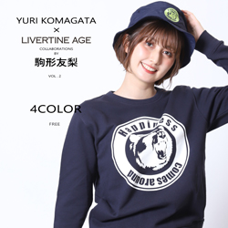 駒形友梨× LIVERTINE AGEコラボ