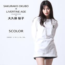 大久保桜子× LIVERTINE AGEコラボ
