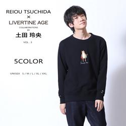 土田玲央× LIVERTINE AGEコラボ