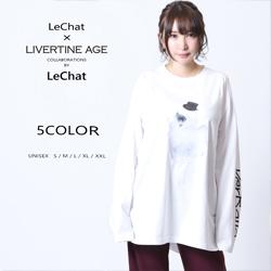 LeChat× LIVERTINE AGEコラボ