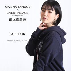 田上真里奈× LIVERTINE AGEコラボ