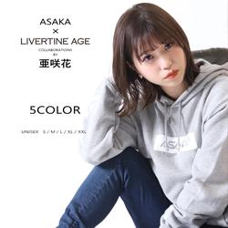 亜咲花× LIVERTINE AGEコラボ
