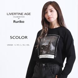 Ruriko× LIVERTINE AGEコラボ