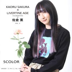 佐倉薫× LIVERTINE AGEコラボ
