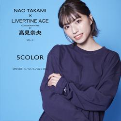 高見奈央× LIVERTINE AGEコラボ