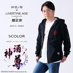 神酒ノ尊-ミキノミコト-type : 櫻正宗× LIVERTINE AGEコラボ
