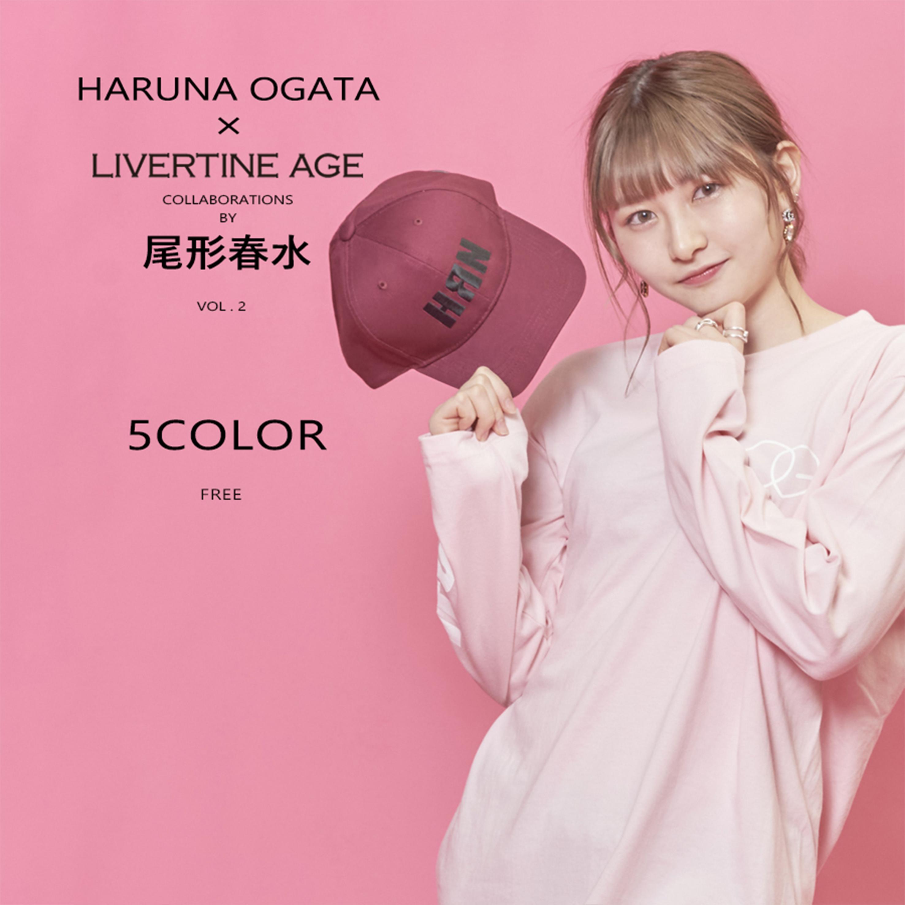 尾形春水× LIVERTINE AGEコラボ