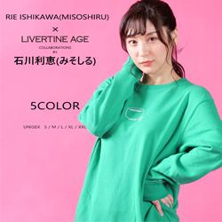 石川利恵(みそしる)× LIVERTINE AGEコラボ
