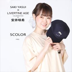 安井咲希× LIVERTINE AGEコラボ
