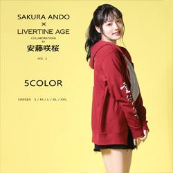 安藤咲桜× LIVERTINE AGEコラボ