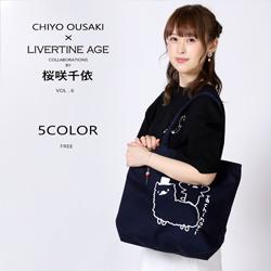 桜咲千依× LIVERTINE AGEコラボ