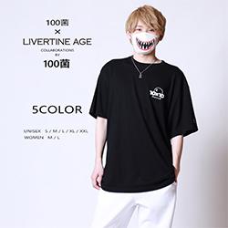 100菌× LIVERTINE AGEコラボ