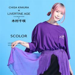 木村千咲× LIVERTINE AGEコラボ