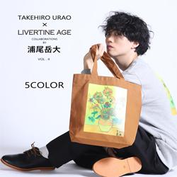 浦尾岳大× LIVERTINE AGEコラボ