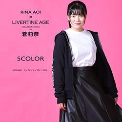 蒼莉奈× LIVERTINE AGEコラボ