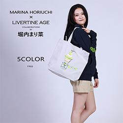 堀内まり菜× LIVERTINE AGEコラボ