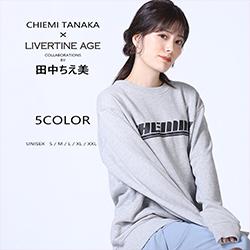 田中ちえ美× LIVERTINE AGEコラボ