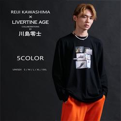 川島零士× LIVERTINE AGEコラボ
