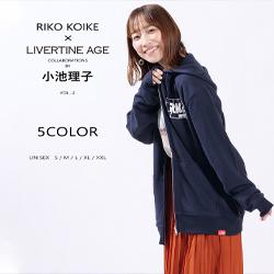 小池理子× LIVERTINE AGEコラボ